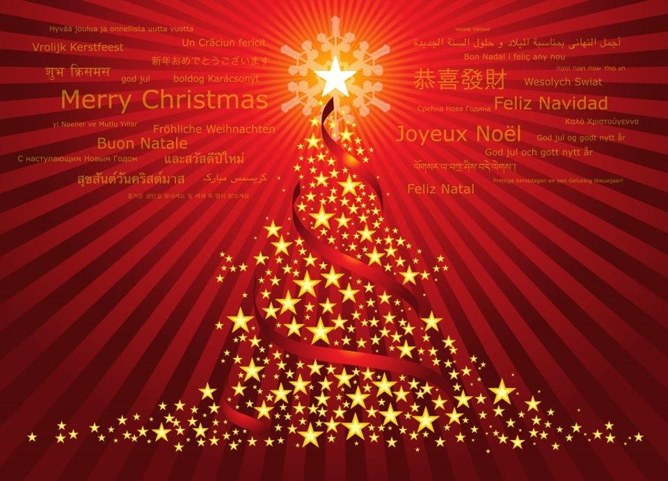 Immagini Animate Buon Natale E Felice Anno Nuovo.World Trips Vi Augura Buon Natale E Felice Anno Nuovo Merry
