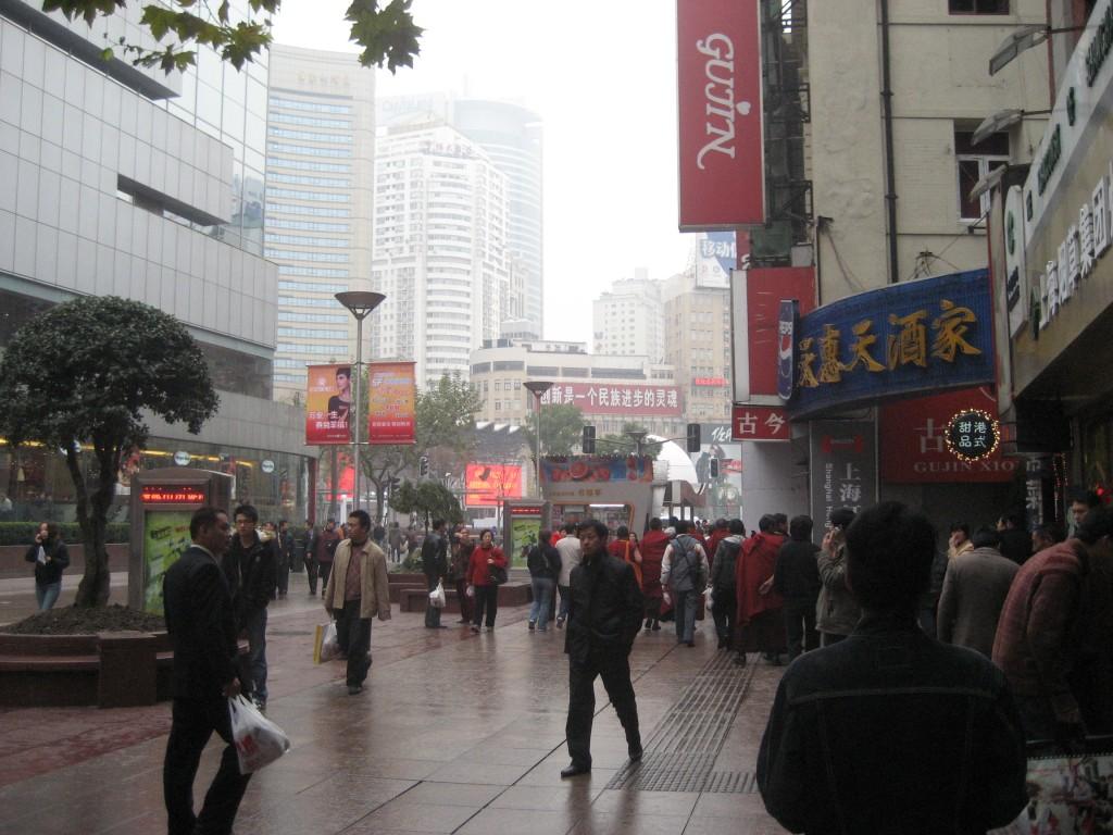 Shanghai dic.'07 086